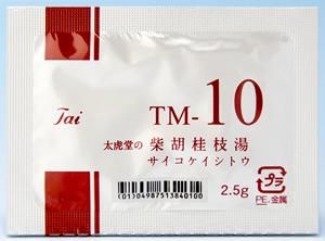 太虎堂の柴胡桂枝湯エキス顆粒TM-10