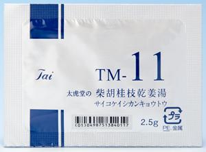 太虎堂の柴胡桂枝乾姜湯エキス顆粒TM-11