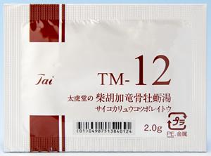 太虎堂の柴胡加竜骨牡蛎湯エキス顆粒TM-12