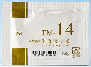 太虎堂の半夏瀉心湯エキス顆粒TM-14