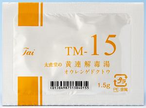 太虎堂の黄連解毒湯エキス顆粒TM-15