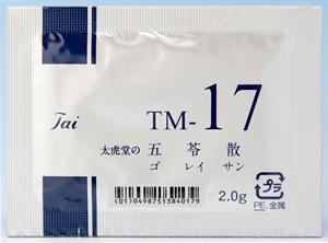 太虎堂の五苓散料エキス顆粒TM-17