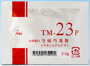 太虎堂の当帰芍薬散料エキス散TM-23P