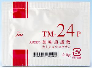 太虎堂の加味逍遙散エキス散TM-24P