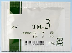 太虎堂の乙字湯エキス顆粒TM-3