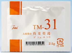太虎堂の呉茱萸湯エキス顆粒TM-31