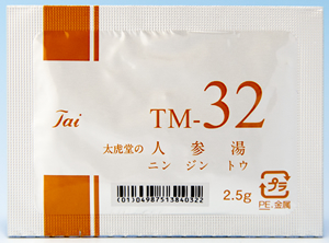 太虎堂の人参湯エキス顆粒TM-32