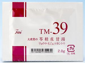 太虎堂の苓桂朮甘湯エキス顆粒TM-39