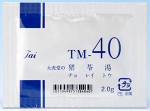 太虎堂の猪苓湯エキス顆粒TM-40