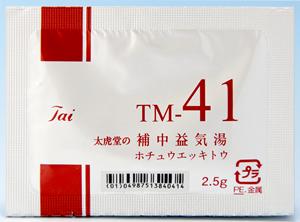 太虎堂の補中益気湯エキス顆粒TM-41