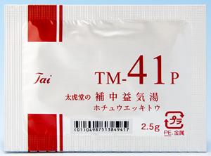 太虎堂の補中益気湯エキス散TM-41P