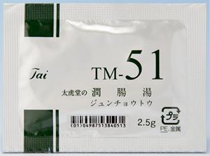 太虎堂の疎経活血湯エキス顆粒TM-51