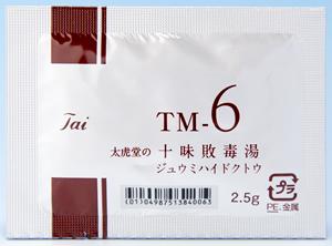 太虎堂の十味敗毒湯エキス顆粒TM-6