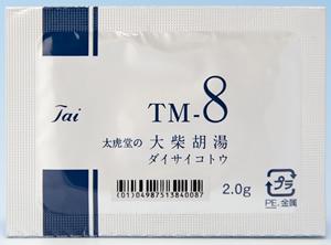 太虎堂の大柴胡湯エキス顆粒TM-8