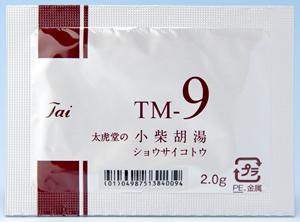 太虎堂の小柴胡湯エキス顆粒TM-9